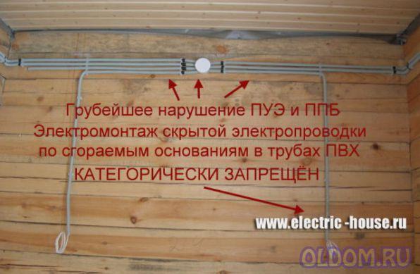 Электрика в бане схема фото 879